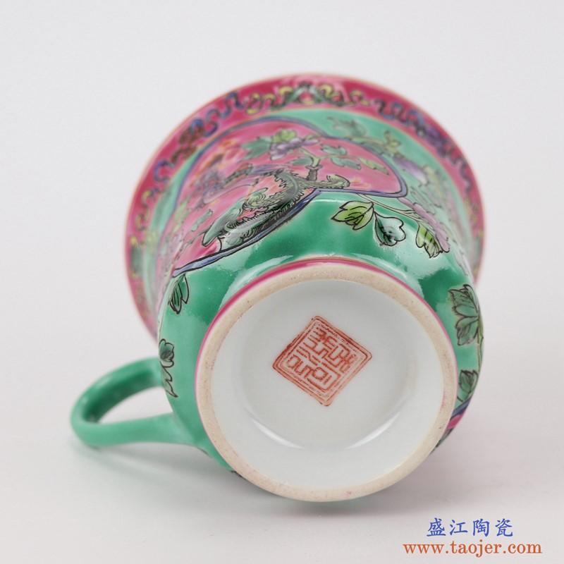 上图:粉彩绿色底开光开窗凤凰牡丹纹镀金咖啡杯子