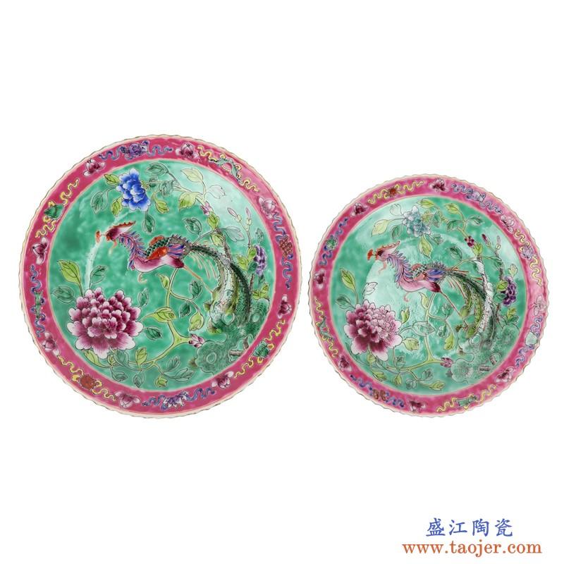 上图:粉彩绿色底凤凰牡丹纹8寸9寸镀金花边盘组合图