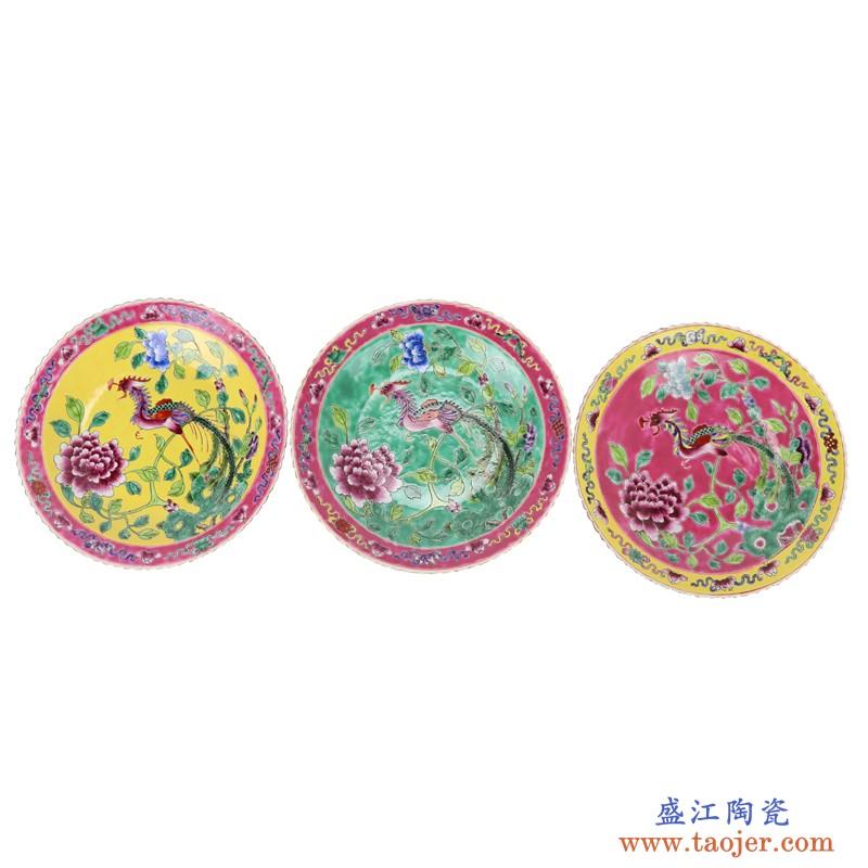 上图:粉彩红底绿底黄底凤凰牡丹纹9寸镀金花边盘组合图
