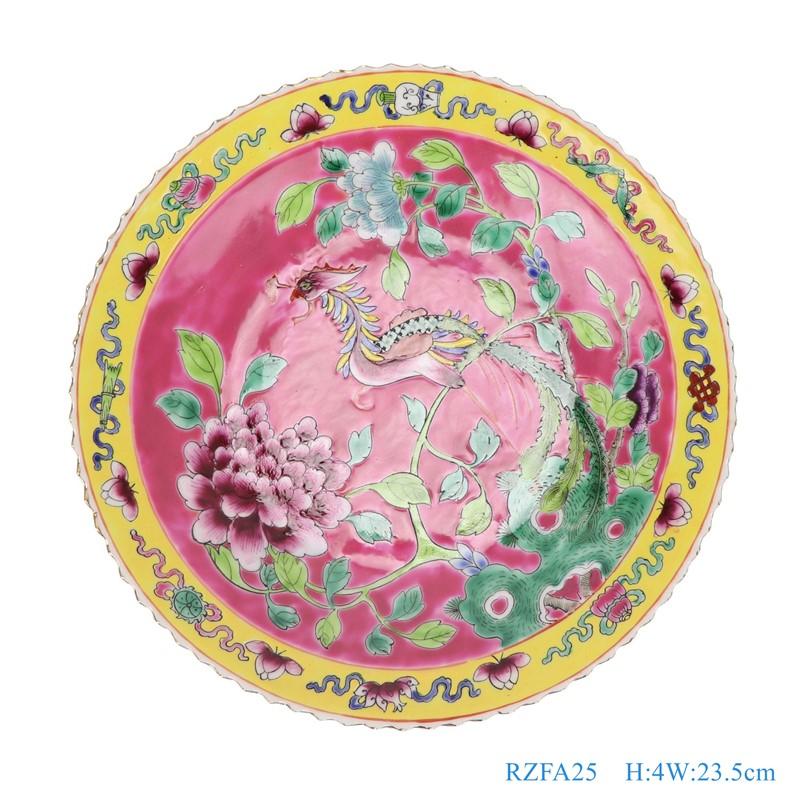 上图:粉彩红色底凤凰牡丹纹9寸镀金花边盘
