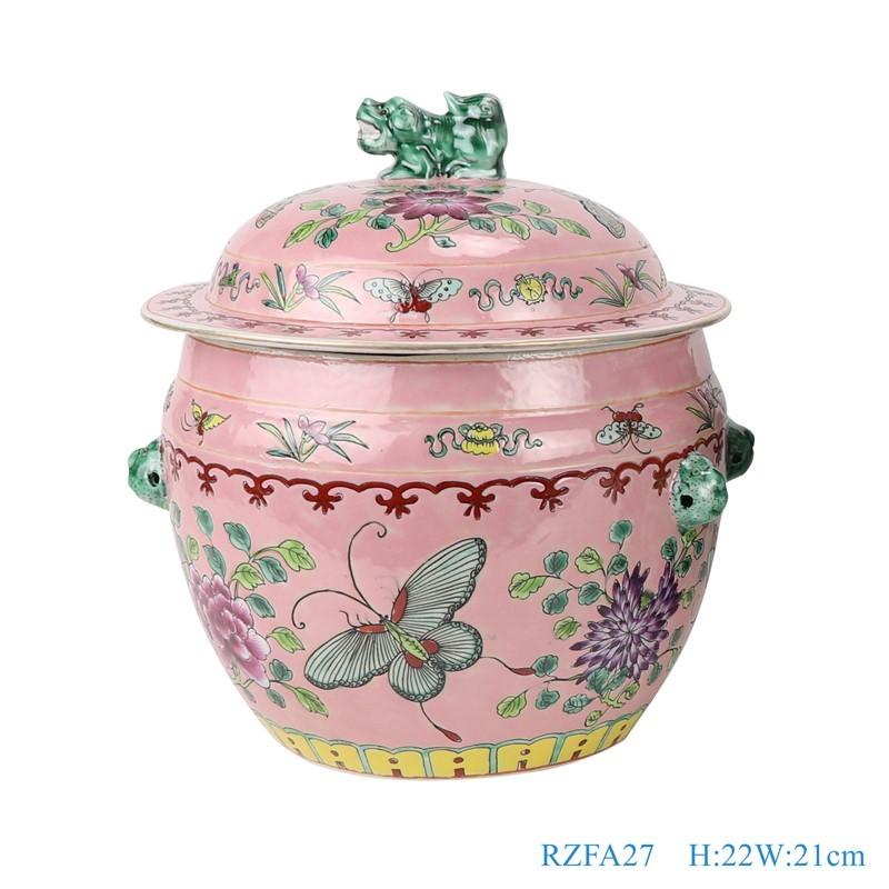 上图:粉彩粉色底开光开窗蝴蝶花卉纹狮头镀金小饭鼓大号