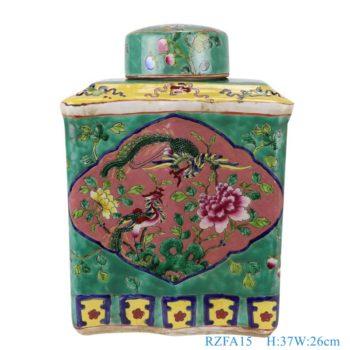 RZFA15-粉彩绿色底开光开窗凤凰牡丹纹花鸟四方盖罐
