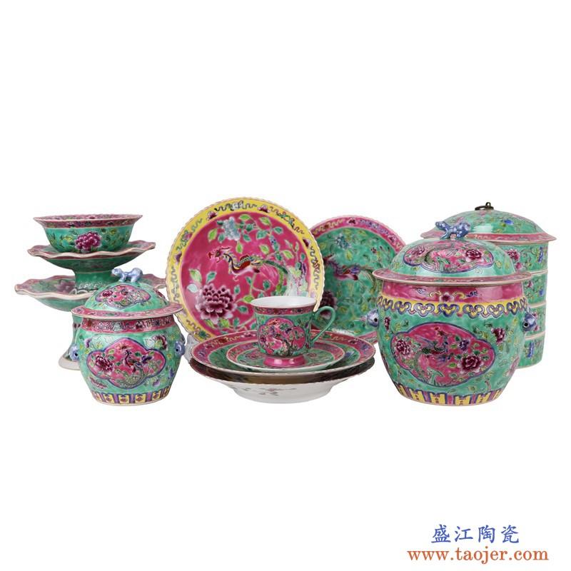 上图:粉彩凤凰牡丹纹餐具餐具饭鼓食盒套装组合图