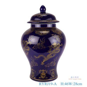 RYRJ19-A  景德镇陶瓷花瓶黑金釉龙纹将军罐瓷瓶