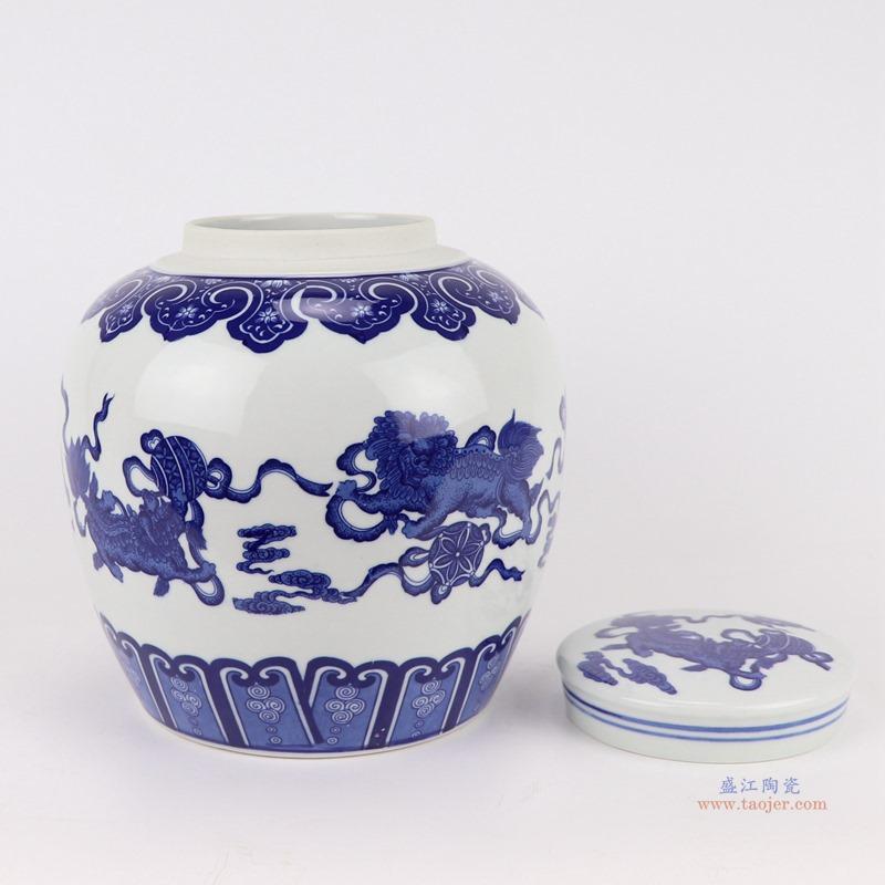 景德镇青花瓷龙凤呈祥茶叶罐