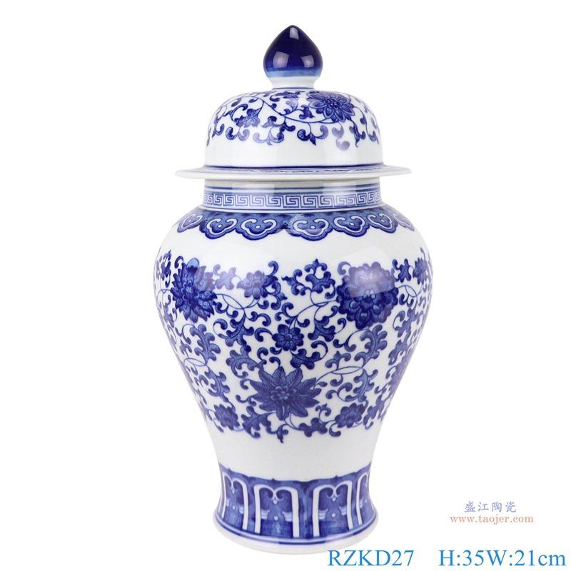 RZKD27 陶瓷青花瓷将军罐摆件仿古手绘