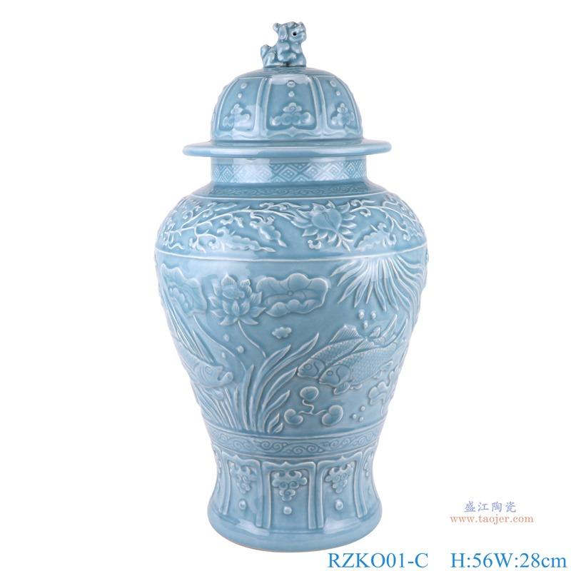 淡蓝色 天青釉雕刻颜色釉将军罐陶瓷储物罐花瓶摆件