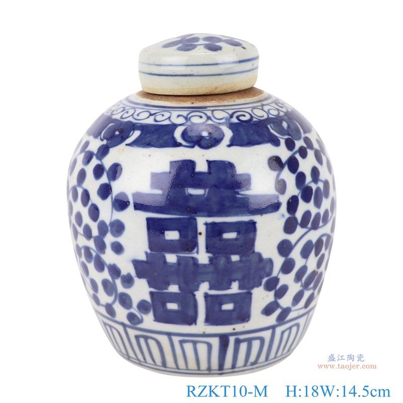 RZKT10-M/N 青花缠枝莲民窑古玩古董仿古茶叶罐