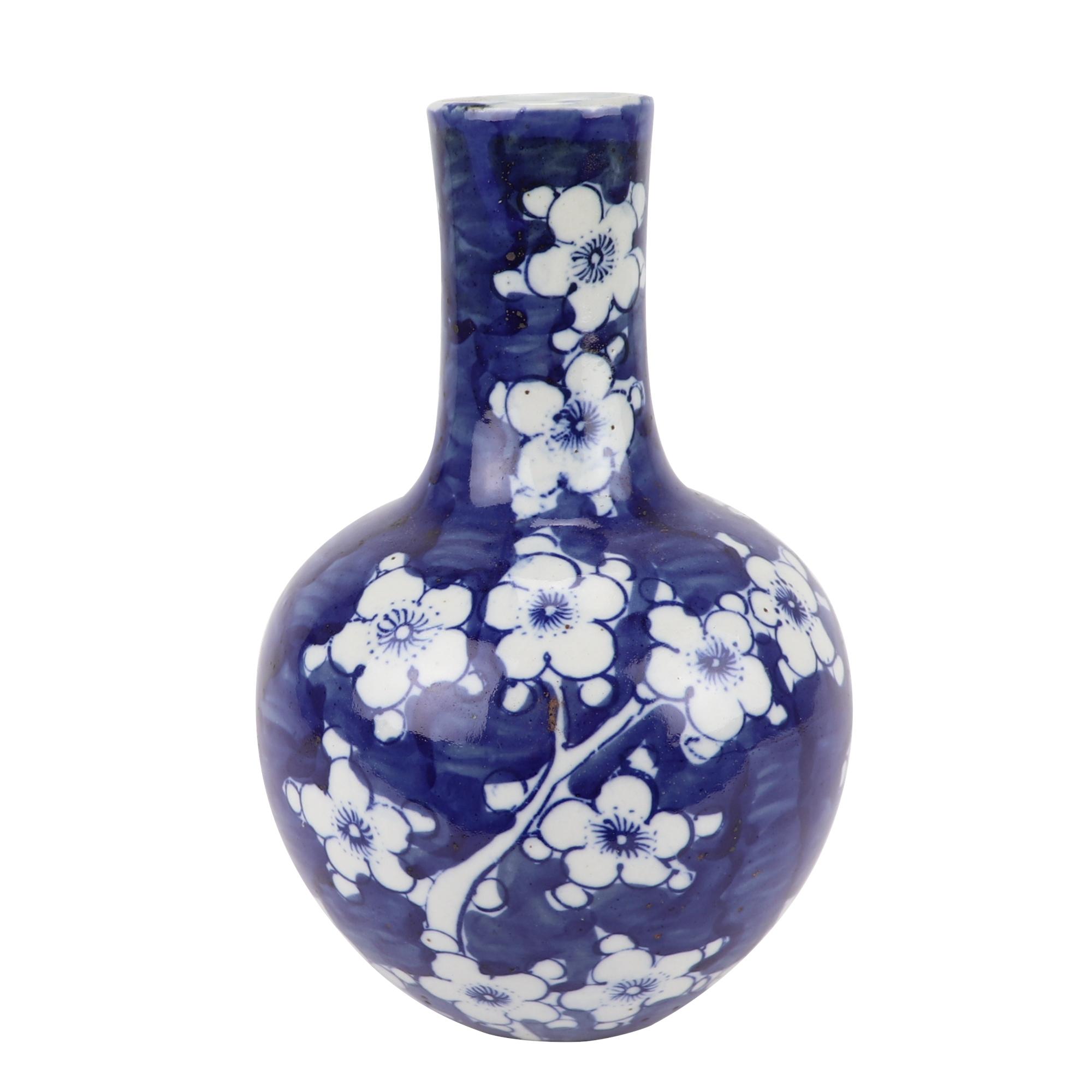 陶瓷新中式青花瓷插花冰梅花瓶