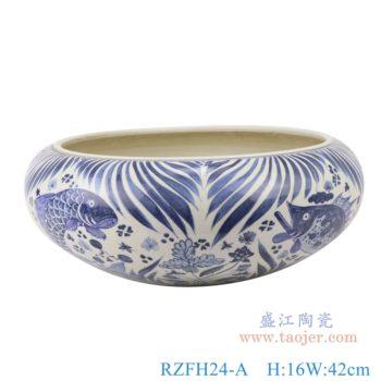 RZFH24-A/B/C 陶瓷仿古元青花鱼藻和龙纹陶瓷鱼缸