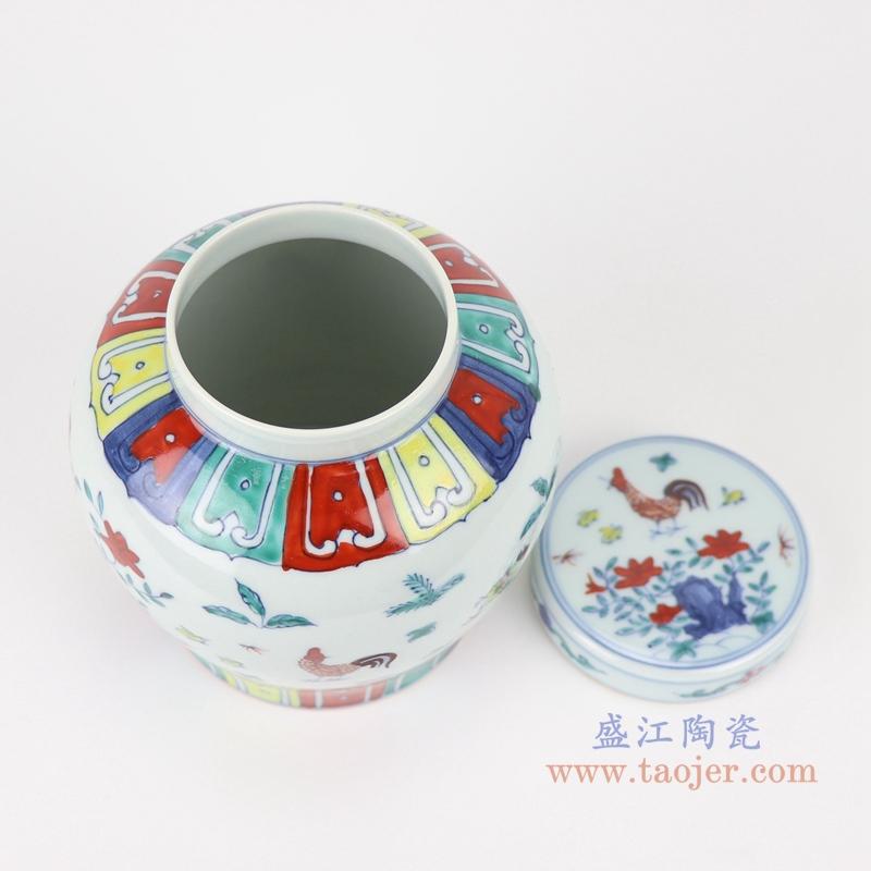 柴窑明成化斗彩子母鸡纹天字罐仿制古董瓷器