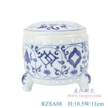 RZSA08  仿古三足香炉青花缠枝莲陶瓷罐子