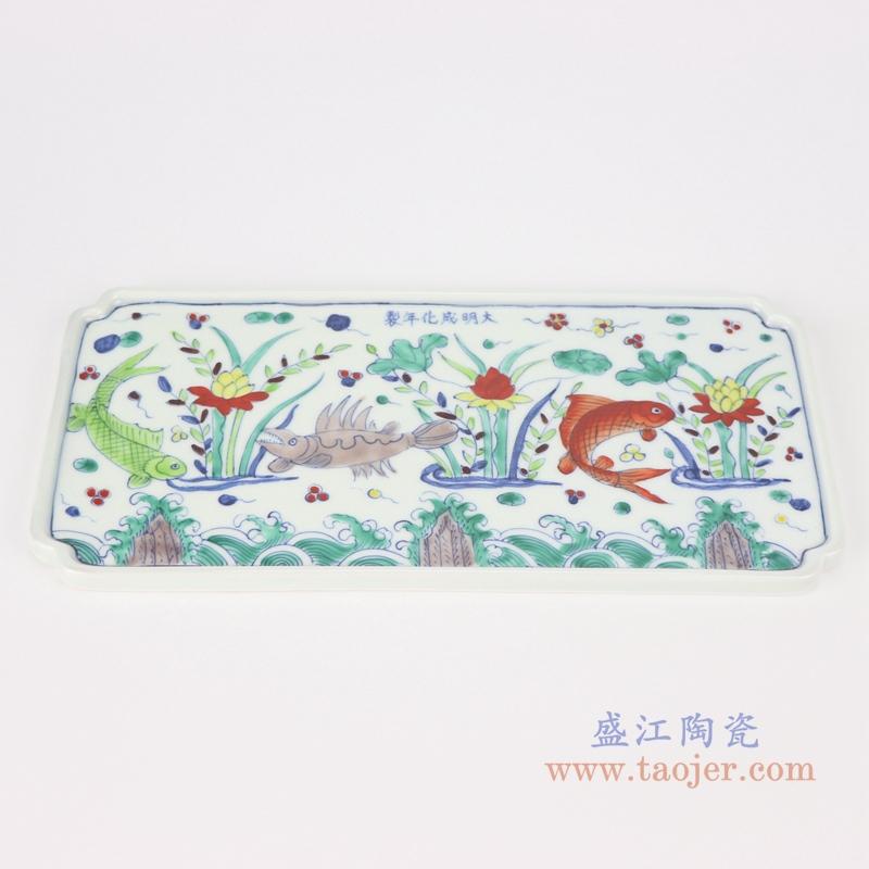 RZSA10 柴窑明成化斗彩鱼纹天字茶盘仿制古董瓷器
