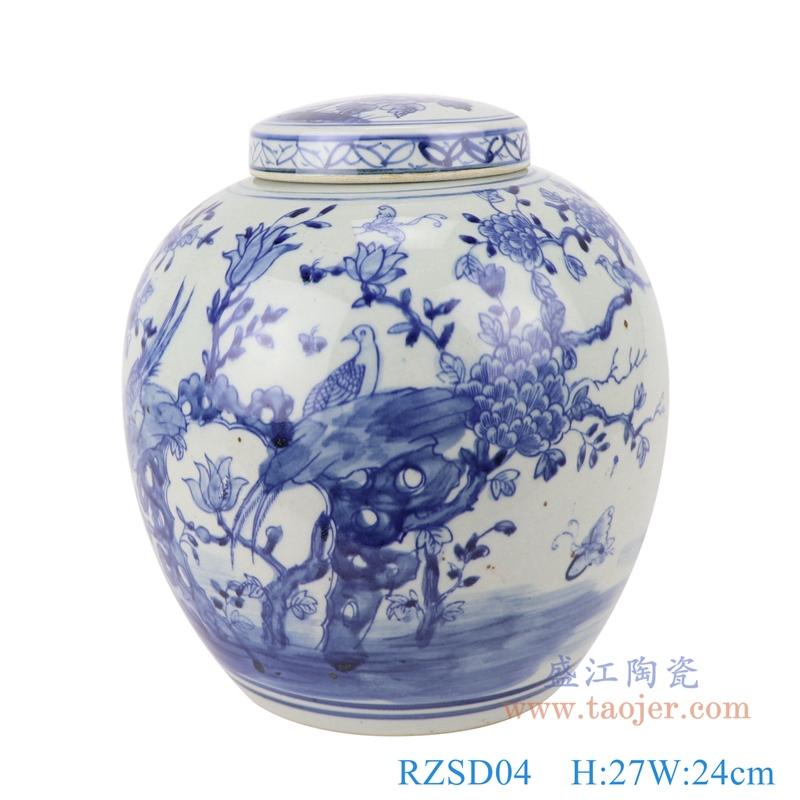 RZSC03  景德镇手绘青花花鸟瓷器罐