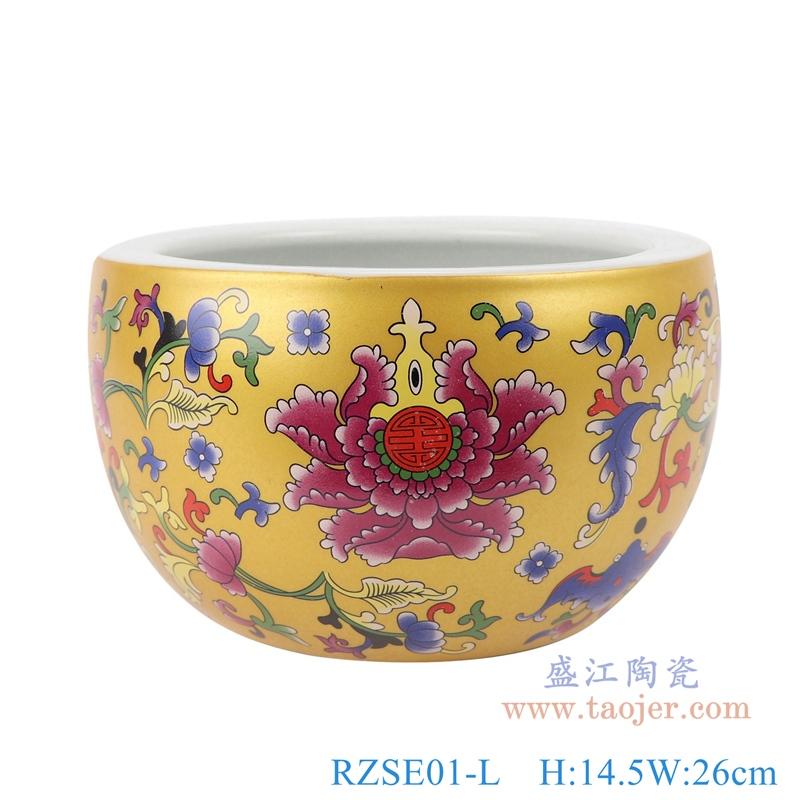 金色珐琅彩福寿双全陶瓷鱼缸