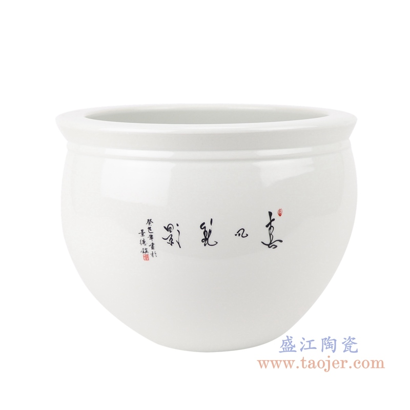 RZSF01 陶瓷器手绘花鸟纹青花鱼缸