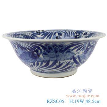 RZSC05  中国风仿古花鱼纹青花陶瓷碗