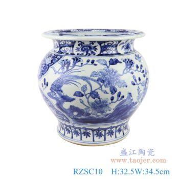 RZSC10  高仿古青花陶瓷器手绘花鸟纹鱼缸