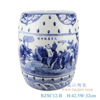 RZSC12-A/B 景德镇仿古青花手绘人物图陶瓷鼓凳