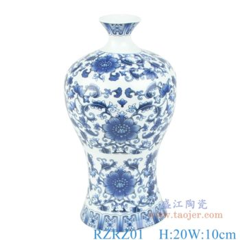 RZRZ01   景德镇陶瓷仿古手绘青花瓷花瓶摆件插花
