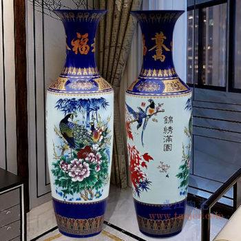 RZRi01-A手绘花开富贵粉彩落地大花瓶