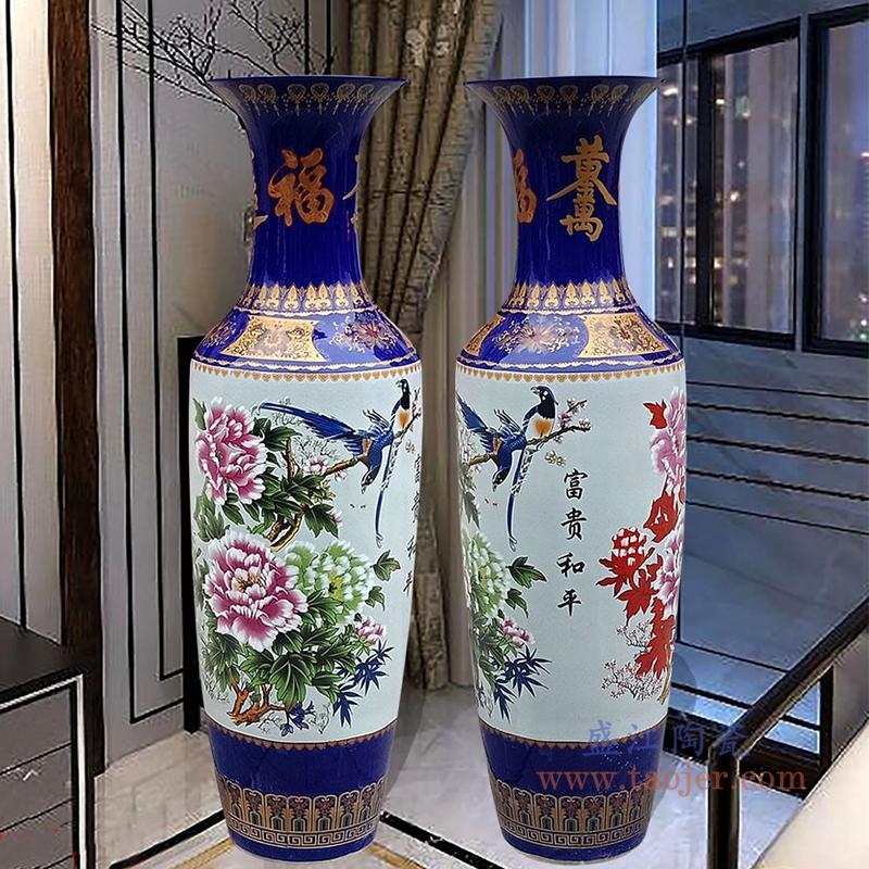 花开富贵粉彩落地大花瓶酒店大堂客厅开业装饰