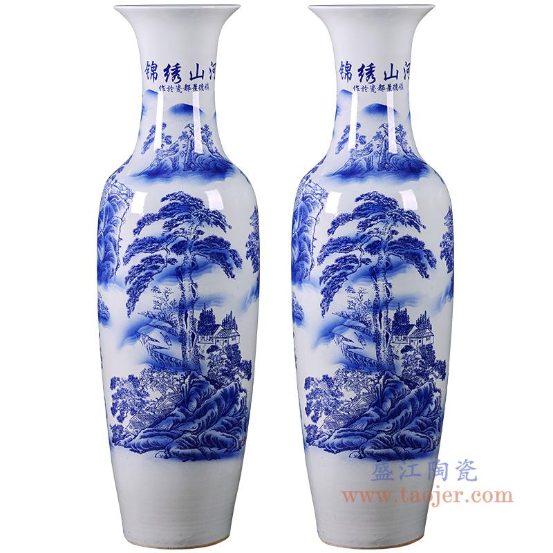 仿古手绘青花锦绣山河大花瓶