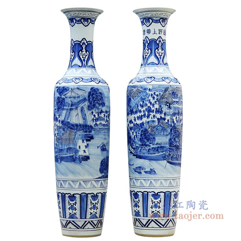 手绘中国风青花清明上河图大花瓶