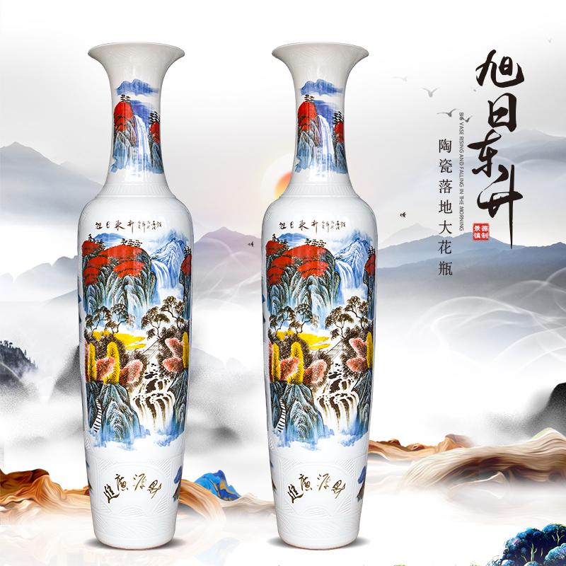 RZRi08-F手绘雕刻粉彩旭日东升图落地大花瓶摆件