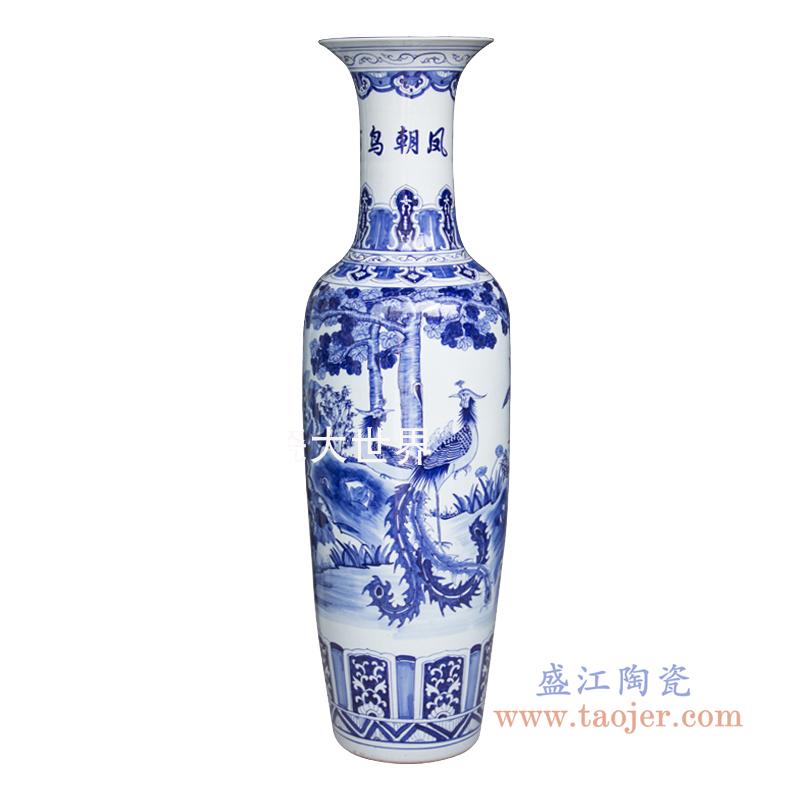 RZRi9-A 青花瓷手绘百鸟朝凤落地大花瓶