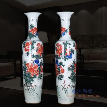 RZRi10手绘牡丹花开富贵落地大花瓶现代客厅装饰品