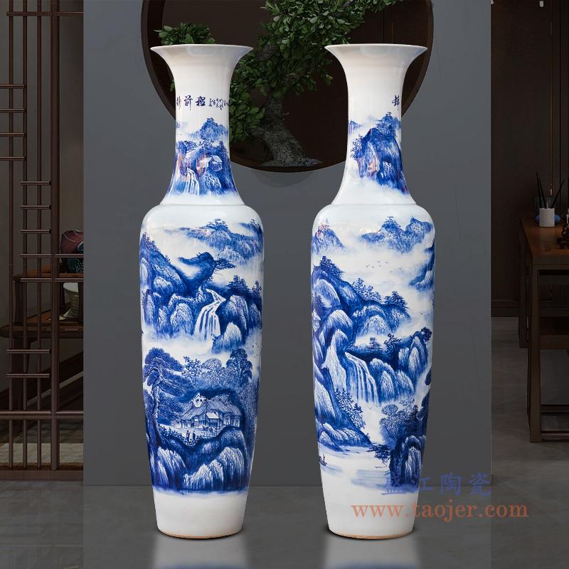 RZRi16-A 落地花瓶手绘青花瓷锦绣前程摆件