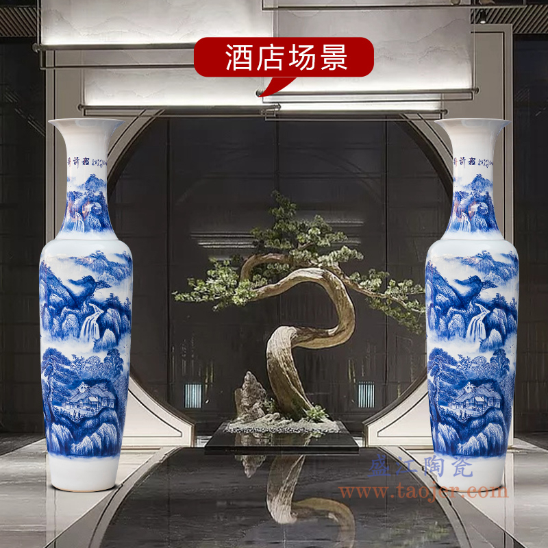 落地花瓶手绘青花瓷锦绣前程摆件