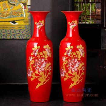 RZRi34-A 中国红粉彩落地大花瓶中式家居装饰