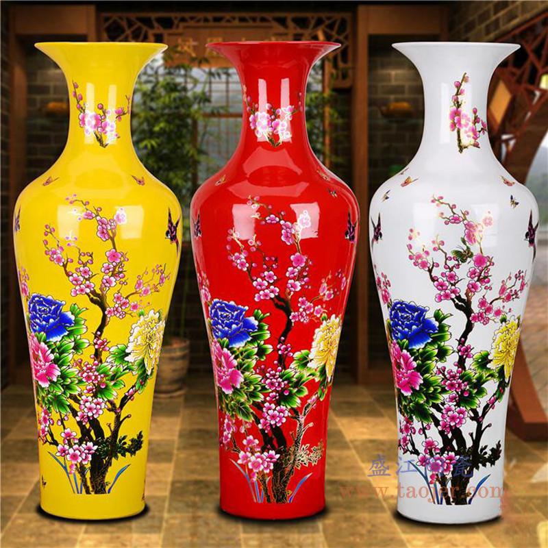 RZRi36-A瓷器落地大花瓶红黄花开富贵家居客厅摆件