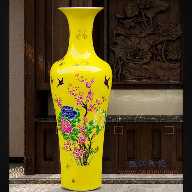 瓷器落地大花瓶红黄花开富贵家居客厅摆件