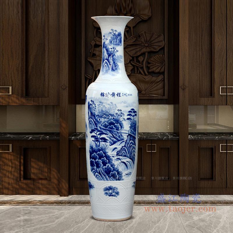 RZRi39-A 陶瓷青花瓷锦绣前程源远流长地大花瓶摆件