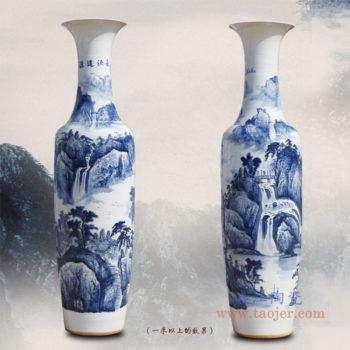 RZRi40-A 陶瓷青花落地大花瓶釉下手绘源远流长摆件