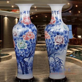RZRi44-A 手绘陶瓷大花瓶新房酒店客厅乔迁青花山水牡丹落地装饰摆件