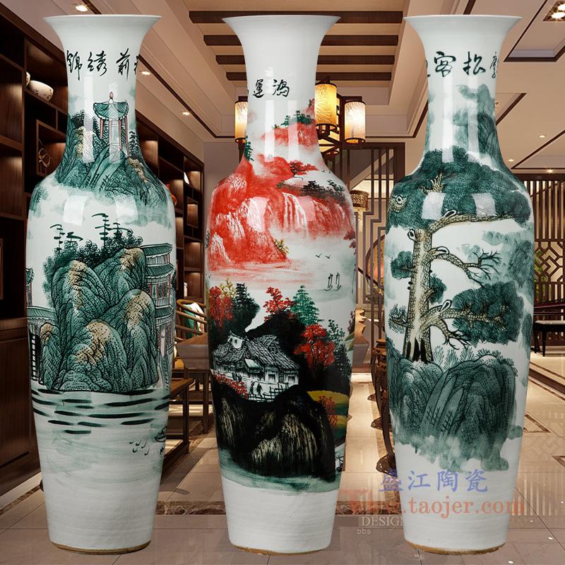 RZRi46  手绘陶瓷鸿运当头落地大花瓶