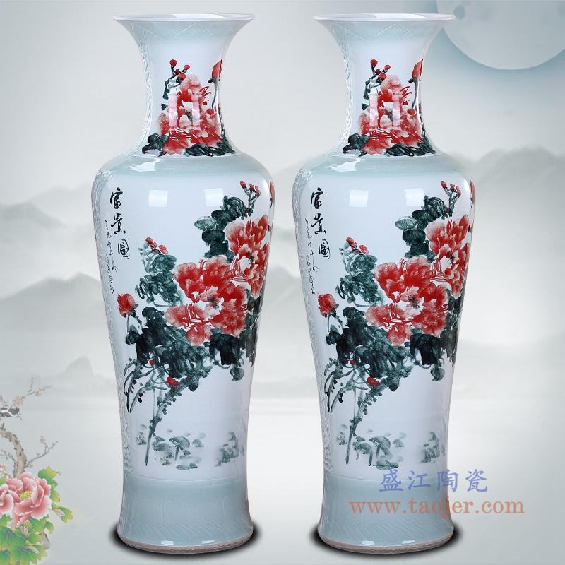 RZRi58 落地客厅手绘雕刻报春图落地大花瓶