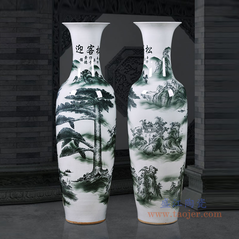 RZRi76-A落地大花瓶锦绣山河图客厅家居装饰摆件