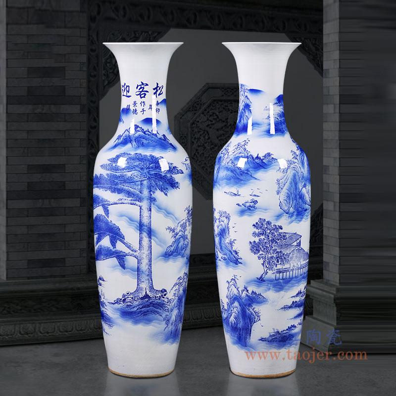 落地大花瓶锦绣山河图客厅家居装饰摆件