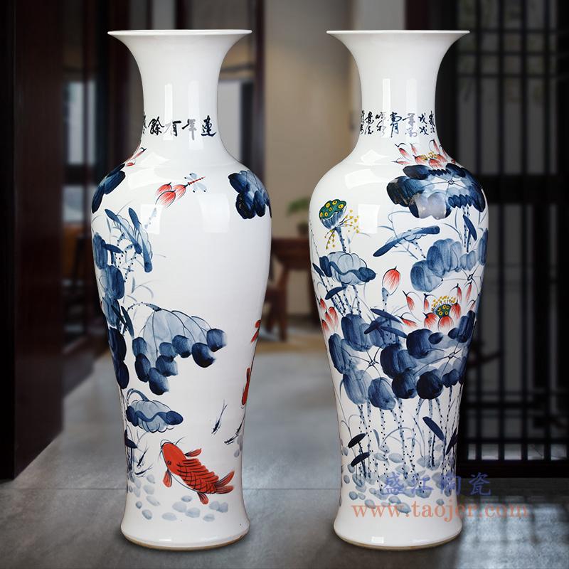 RZRi116-A 手绘陶瓷荷花连年有余落地大花瓶