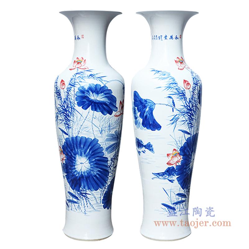 手绘陶瓷荷花连年有余落地大花瓶