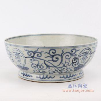 RZFB27  手绘青花点工缠枝莲纹寿图茶陶瓷碗