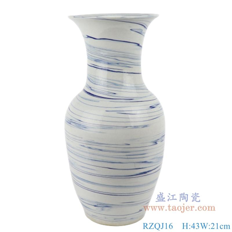 RZQJ16 花瓶陶瓷 现代花瓶日式花器手工花插家居客厅装饰景德镇复古陶器