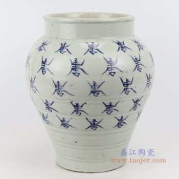 RZQJ17 陶瓷花瓶青花瓷花盆客厅摆件沉香瓶中式花瓶药瓶圆罐
