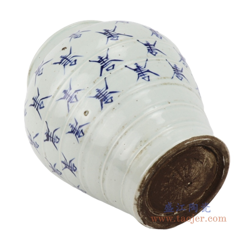 陶瓷花瓶青花瓷花盆客厅摆件沉香瓶中式花瓶药瓶圆罐