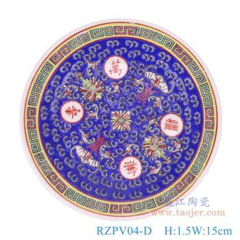 RZPV04-D 景德镇陶瓷 6寸景德镇传统粉彩怀古万寿无疆陶瓷赏盘摆件